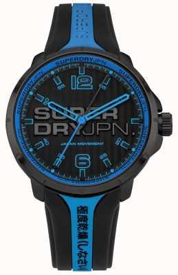 Superdry Cinturino in silicone kyoto nero e blu da uomo SYG216BU