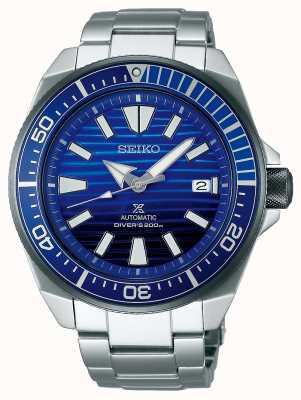 Seiko Prospex salva l'edizione speciale dell'oceano SRPC93K1