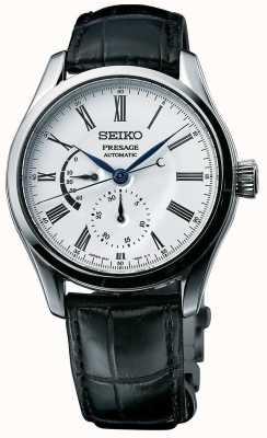 Seiko Presage automatico multi smalto quadrante dell'orologio da uomo SPB045J1