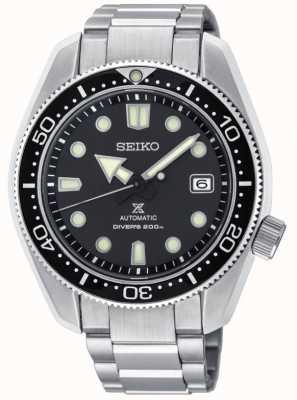 Seiko Prospex edizione limitata 1968 subacqueo 200m orologio automatico SPB077J1
