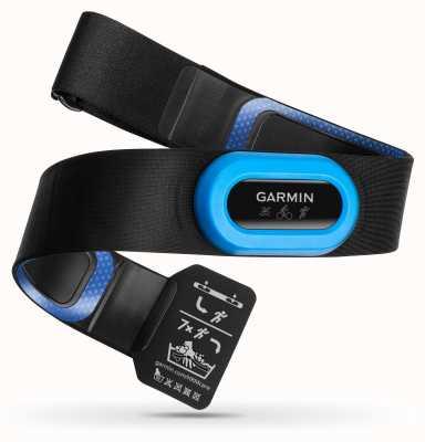 Garmin Hrm-tri avanzate metriche di corsa / nuoto / ciclismo 010-10997-09