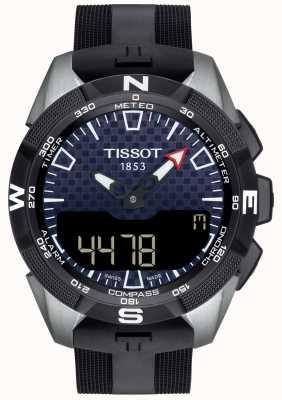 Tissot | mens t-touch expert solar ii | cinturino in caucciù nero | T1104204705101