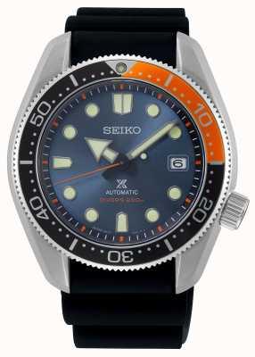 Seiko Prospex edizione speciale subacquei in acciaio inox SPB097J1