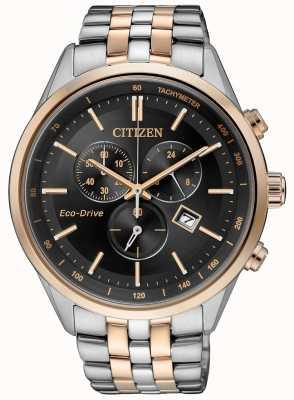 Citizen Cronografo da uomo eco-drive wr100 | bracciale in acciaio inossidabile AT2146-59E