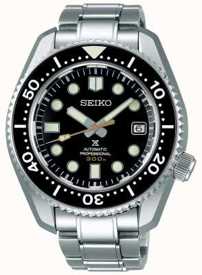 Seiko | prospex | marine master 300 | 1968 subacquei | automatico | SLA021J1