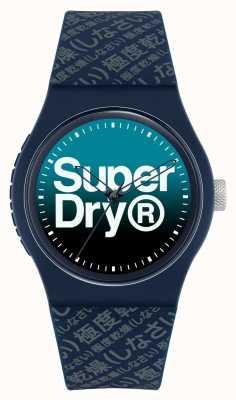 Superdry Quadrante blu sbiadito | cinturino in silicone blu scuro | SYG302U