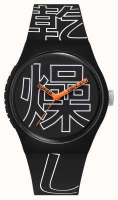 Superdry Kanji urbano | cinturino in silicone nero | quadrante nero / bianco SYG300BW
