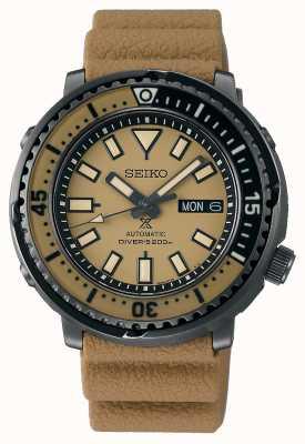 Seiko Prospex street | cinturino in silicone marrone da uomo | quadrante marrone SRPE29K1