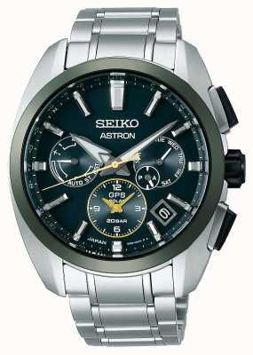 Seiko Astron gps in edizione limitata verde e oro SSH071J1