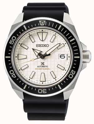Seiko Prospex maschile | cinturino in silicone nero | quadrante beige SRPE37K1