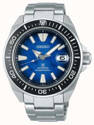 Seiko Gli uomini salvano l'oceano | manta ray | bracciale in acciaio inossidabile SRPE33K1