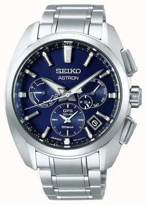 Seiko Astron | titanio | mens | solare | quadrante blu | orologio SSH065J1