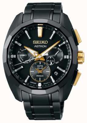 Seiko Astron | edizione limitata | gps solare | bracciale in titanio SSH073J1