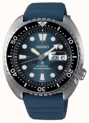 Seiko Prospex save the ocean 'king turtle' SRPF77K1