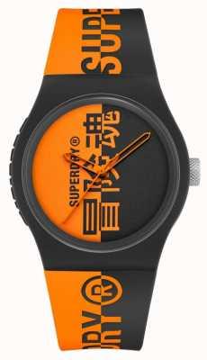 Superdry Cinturino soft touch in silicone stampato nero e arancione | quadrante arancione stampato SYG346BO
