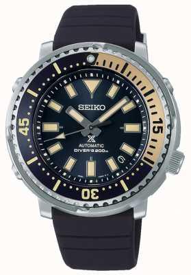 Seiko Prospex | street series tuna safari edition | cinturino in silicone blu | quadrante blu SRPF81K1