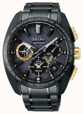 Seiko Astron kojima produzione edizione limitata SSH097J1